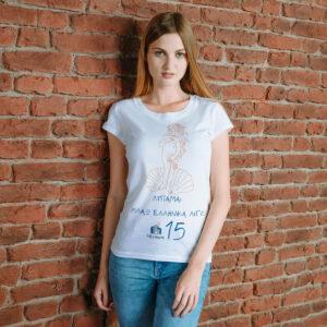 T-shirt-Aphrodite