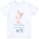 T-shirt Ancient Greek