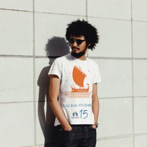 T-shirt-Warship