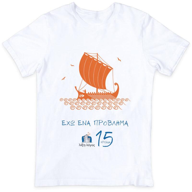 T-shirt Warship
